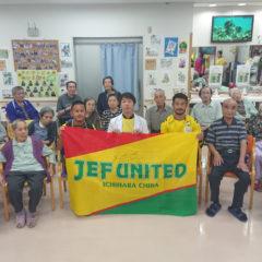 経営する施設にジェフ千葉市原の元日本代表佐野勇人選手が来訪
