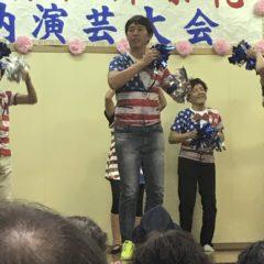 演芸大会にてダンス