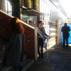海浜幕張駅より朝のご挨拶🙇