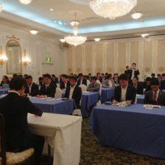 千葉県商工会議所青年部連合会に県の副会長として会議に参加