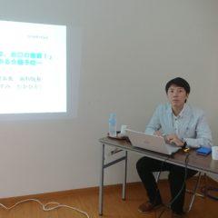 千葉市歯科医師会の事業で、歯科講演会を行いました