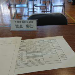 千葉市の健康イベントに講師として参加😁