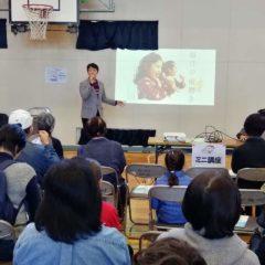 千葉市健康イベントに講師として参加