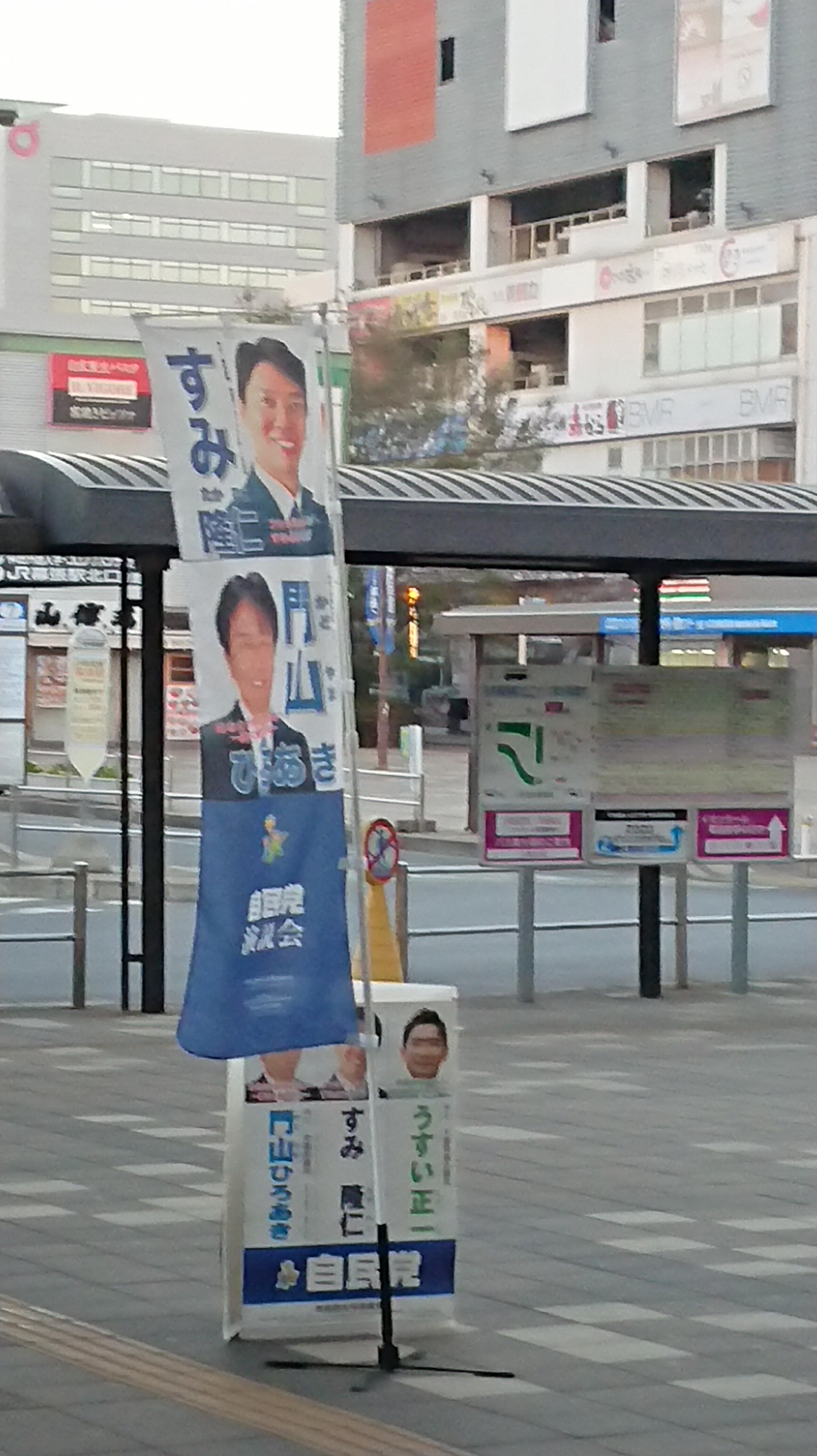 毎朝のご挨拶 海浜幕張駅☀️