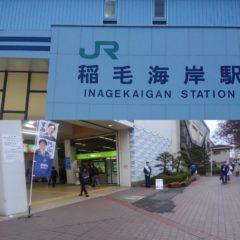 毎朝のご挨拶 本日は、稲毛海岸駅よりご挨拶😁