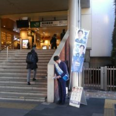 本日、毎朝のご挨拶を海浜幕張駅で行いました☀️