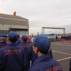 千葉市消防出初め式に参加😁