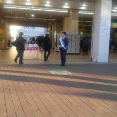 稲毛海岸駅でご挨拶☺️✨