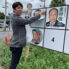 2019 参議院選挙